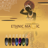 Nartist Ethnic Magic