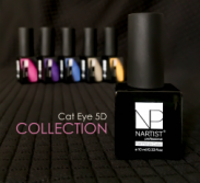 Nartist Cat eye 5D