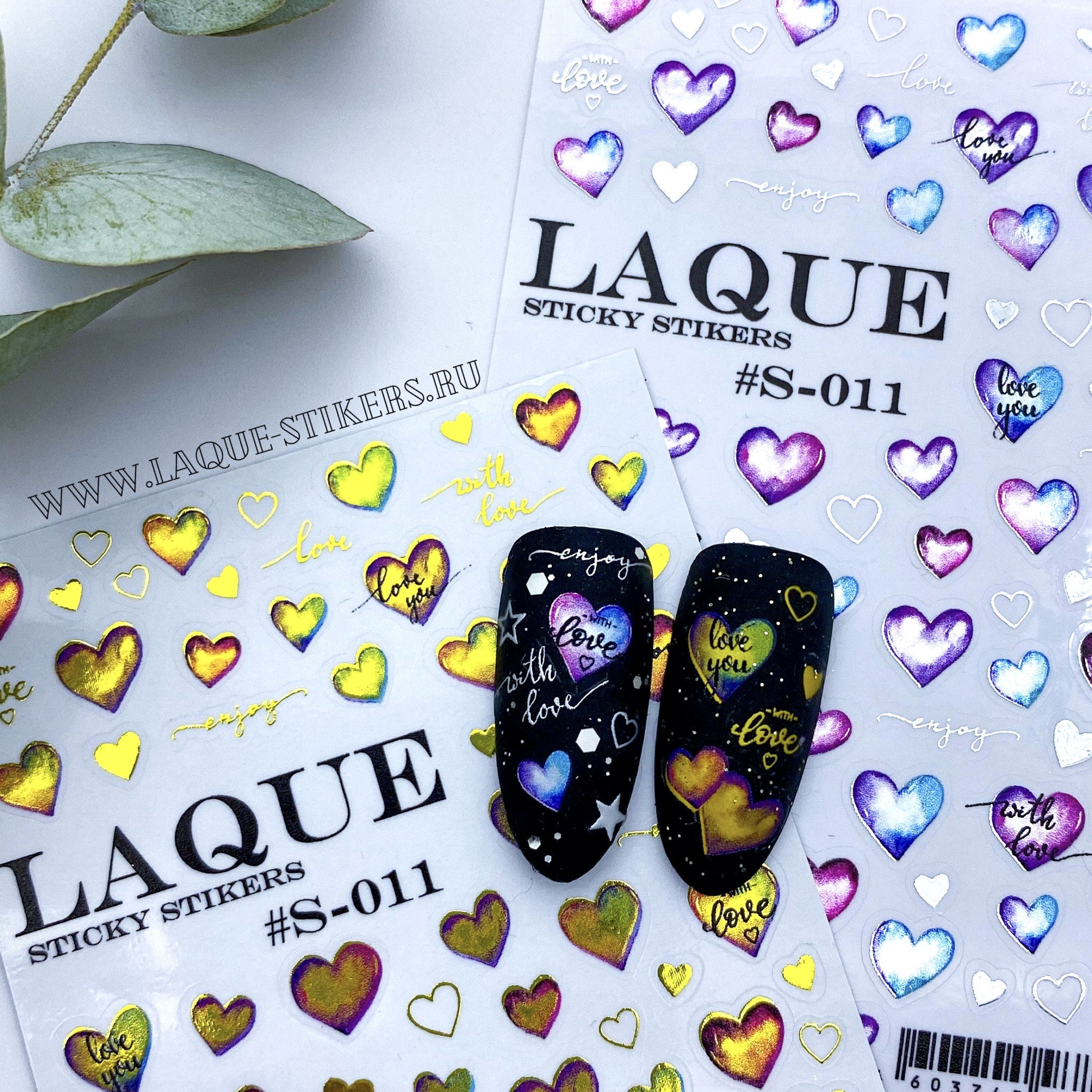 LAQUE STICKY STIKERS